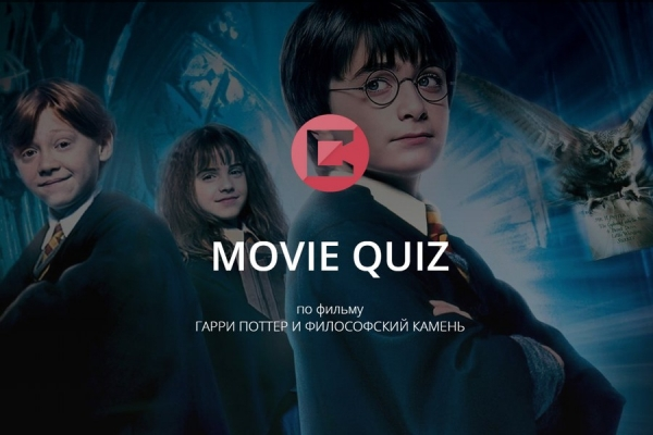 Игру Movie Quiz организуют в Комрате